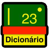 葡萄牙语 :汉语 - 葡萄牙语词典
