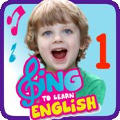 唱歌谣学英文 1