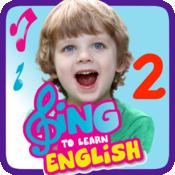 唱歌谣学英文 2 2.2