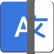 语言学家 - 菜单栏的语言翻译器 1.1