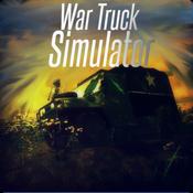 战争卡车模拟器...