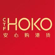 CTFHOKO-周大福集团旗下O2O跨境电商平台 2.8.8
