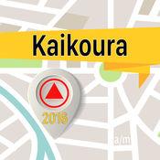 Kaikoura 离线地图导航和指南