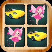 记忆游戏 - 汽车 动物 水果 ...
