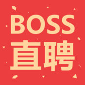 Boss直聘(急聘版...