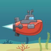 嬉戏潜艇赛