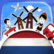荷兰语字典 - 带有抽认卡和母语发音的免费离线短语手册 3.