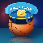 超级警察篮球比赛