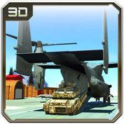 美国军用运输模...