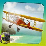 飞行旅游飞机岛屿旅游