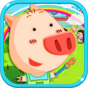 小猪游乐园