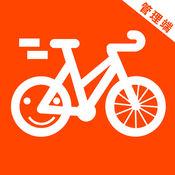 有趣单车管理