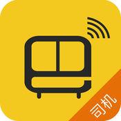 微巴士司机端 1.0.0