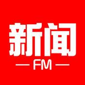 全国新闻FM