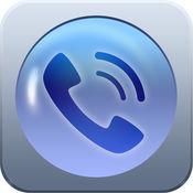 朗讯电话 1