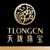 中国国际珠宝交易平台 1