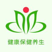中国健康保健养生信息平台 1