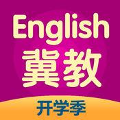 冀教英语 37322
