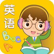 小学英语听说读...
