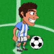 特技足球员