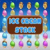 冰淇淋勺子和堆叠