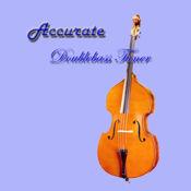 低音提琴调音器 1
