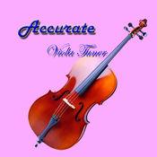 中提琴调音器 1