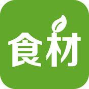 中国食材交易平台 1