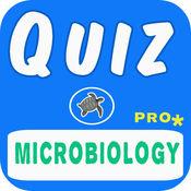 微生物测验专业