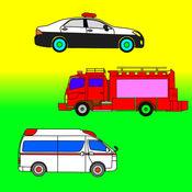 车辆移动 填色画(着色画)