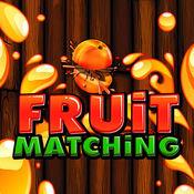 水果匹配 1.0.4