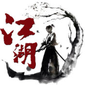 江湖群雄传 1.1