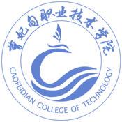 曹妃甸职业技术学院漫游系统 1