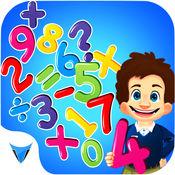 数学学习应用...