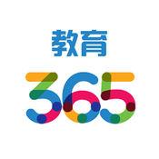 365教育