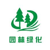 中国园林绿化门户.