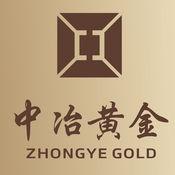 中冶黄金 1