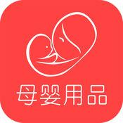 母婴用品 1