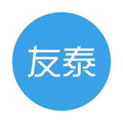 友泰智能 1.0.1