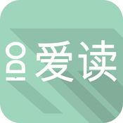 爱读IDO 1.1