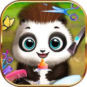 照顾熊猫虚拟宠物宝宝 1