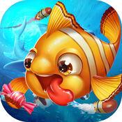 街机捕鱼—经典电玩城摇杆打鱼游戏
