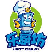 乐厨坊 2.0.8
