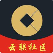 云联社区 1