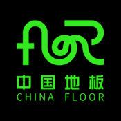 中国地板产业网