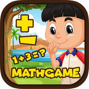 游戏数学 加 减 乘 除 1.1