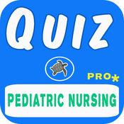 小儿护理测验专业 1