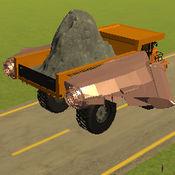 飞行卡车模拟器...
