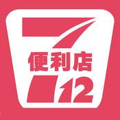 便利712