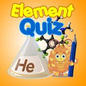 元素周期表的化学元素符号测验  1